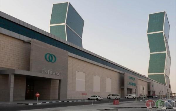 Lagoona Mall Shops