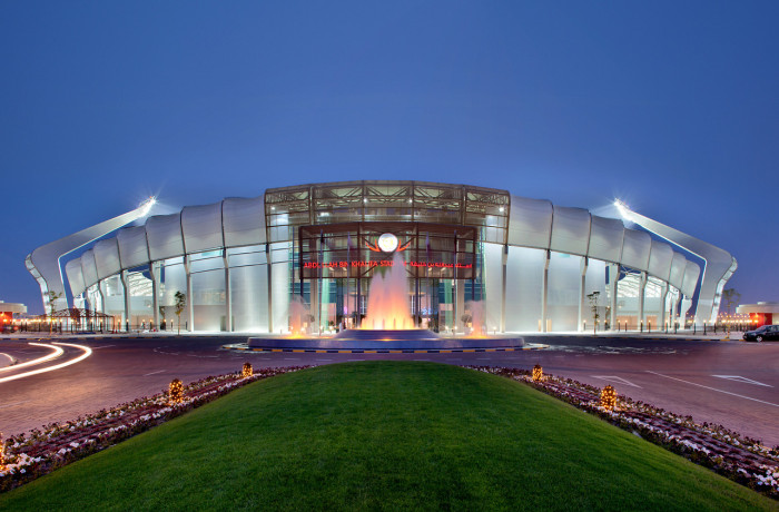 Lekhwaiya Sports stadium